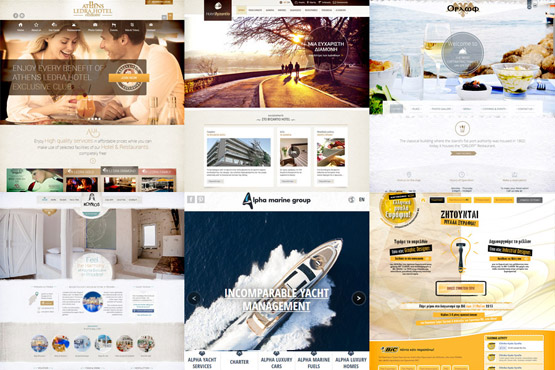 Σύγχρονες ιστοσελίδες