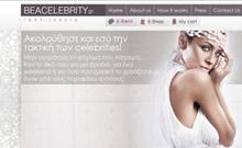 Be a Celebrity