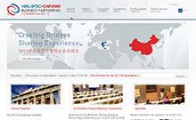 Επιχειρηματικό Συνέδριο Ελλάδας Κίνας