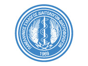 Hellenic Journal of Nutrition & Dietetics