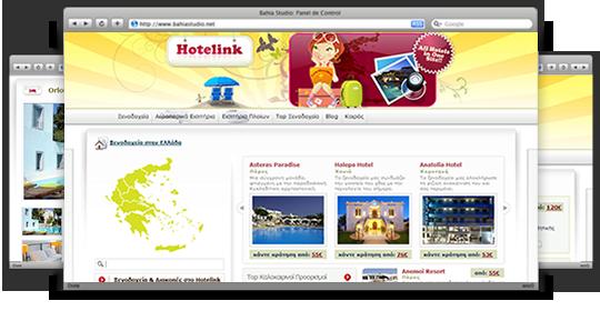 Hotelink WebOCMS Portal
