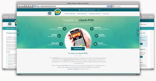 i-bank POS