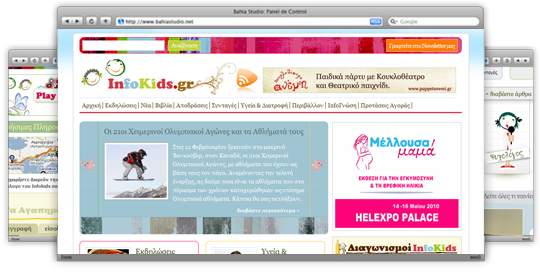 InfoKids WordPress Portal