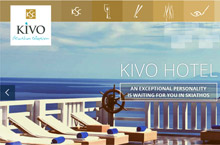 Kivo Skiathos Collection