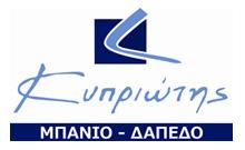 Kypriotis