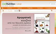 medNutrition eShop