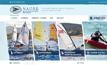 Nautical Athlete Club of Vari – Varkiza