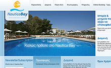 Nautica Bay