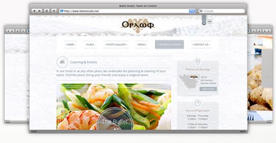 Orloff Restaurant