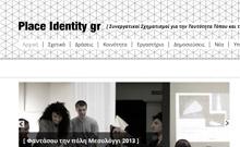 Place Identity