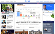Skai.gr Website