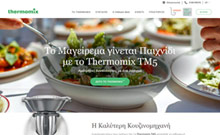 Thermomix – Cooking Hellas