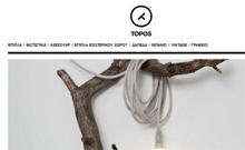 Topos.gr