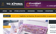 Toxrima.gr